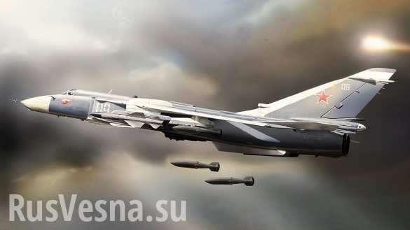 Первые кадры: ВКС России и ВВС Турции наносят совместные удары по ИГИЛ на севере Алеппо | Русская весна