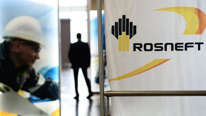 Glencore и катарский фонд перечислили деньги за покупке доли «Роснефти»