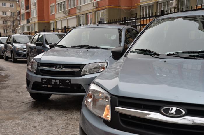 В нескольких регионах России гражданам инвалидам производства переданы 97 новых легковых автомобилей