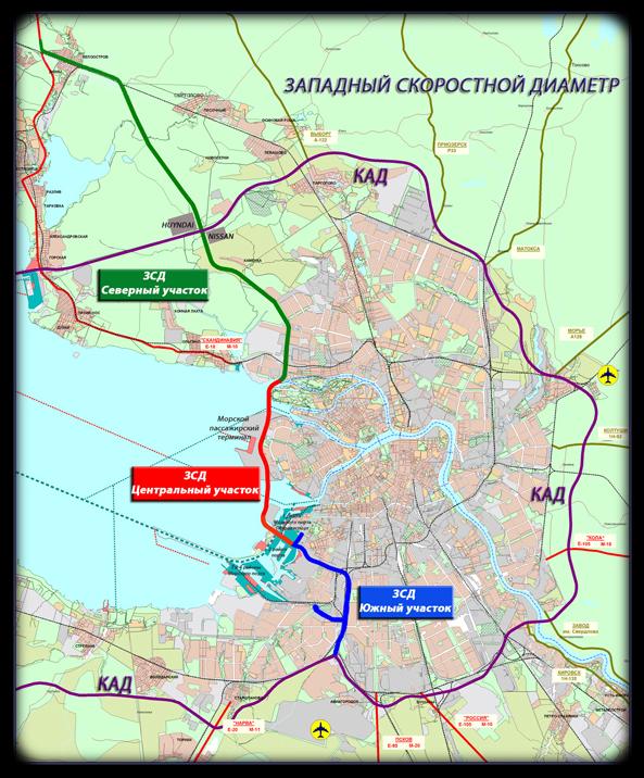 Не только Керченский мост, или ещё раз про наш Западный Скоростной Диаметр