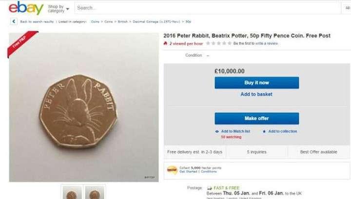Бездомному в Англии бросили монету стоимостью больше 10 тысяч долларов