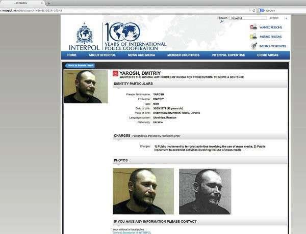 Интерпол объявил Дмитрия Яроша в международный розыск
