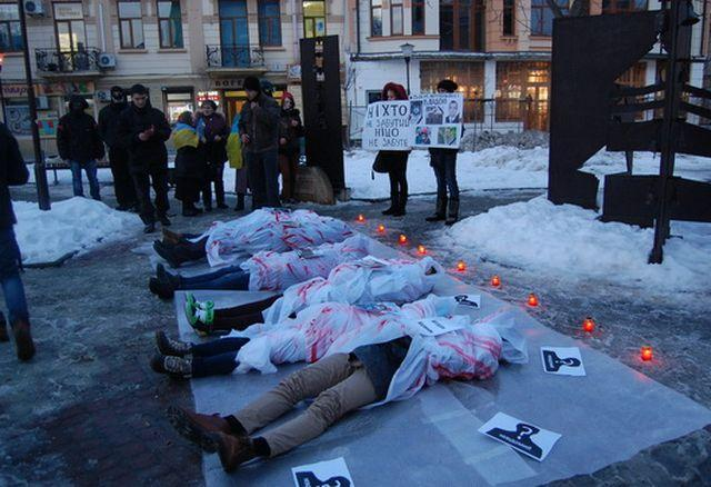 Некрофилия Украины Майдана: Гешефт и пропаганда