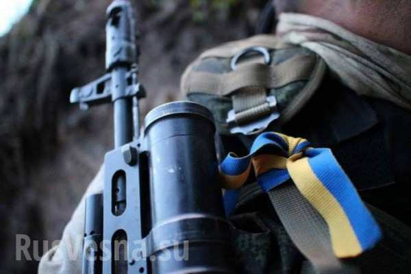 Отличный выбор! — военнослужащий ВСУ рассказал о том, почему он перешел на сторону ЛНР