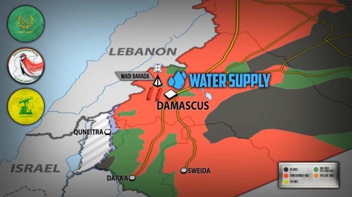 Военная обстановка в Сирии. Битва за воду для Дамаска.