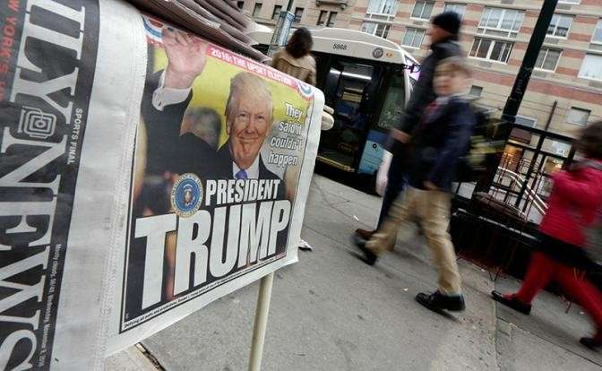Ликвидация Дональда Трампа и государственный переворот грядут
