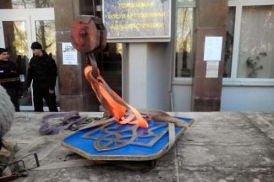 С широко закрытыми глазами. Как Украина заманит к себе назад Крым и Донбасс