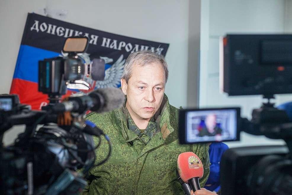 Спецслужбы ДНР предотвратили диверсию, организованную в Донецке украинскими силовиками