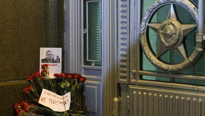 Убийство российского посла в Анкаре: арестованы пять человек