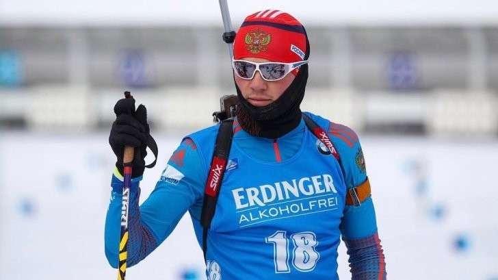Как относятся к биатлонистам из России после лживого доклада Макларена