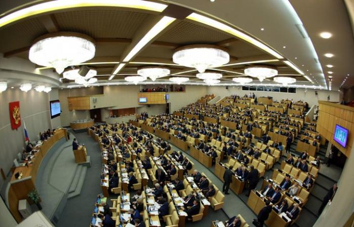В Госдуме готовят законопроект о контроле за доходами экс-чиновников