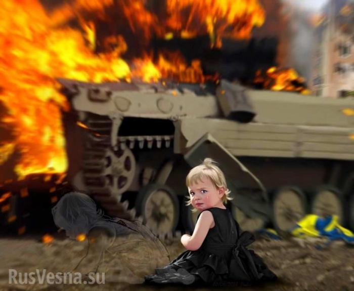 1000 дней гражданской войны на Украине: Киев так ничего и не понял