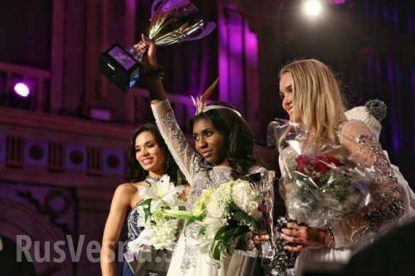 Жертвы толерантности: как выглядит Мисс Хельсинки-2017 | Русская весна