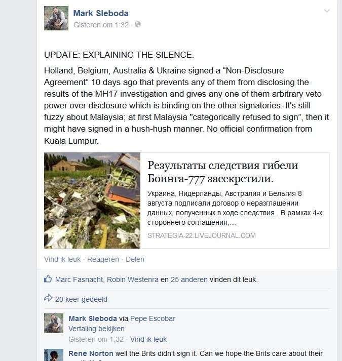 Голландская полиция конфисковала у журналистов материалы из Донбасса по расследованию катастрофы Боинга МН17