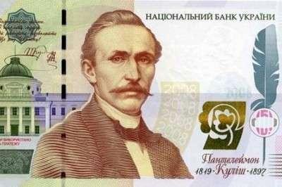 Нацбанк Украины включил печатный станок и штампует портреты «кулишей» для стимуляции теневой экономики