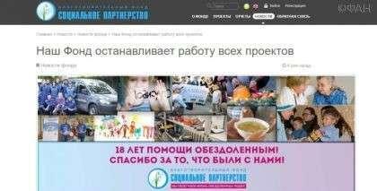 Киевская хунта шаг за шагом продолжает геноцид пенсионеров на Украине