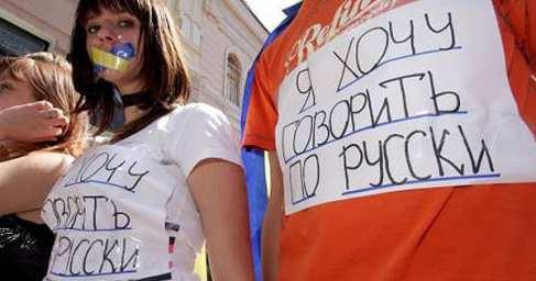Оно мне не надо! Я училась на русском языке, в русской школе! — новый языковой скандал в Киеве