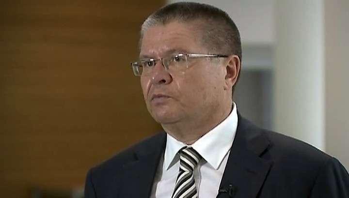Дело Улюкаева: свидетели могут стать подозреваемыми