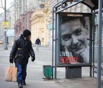 Убийца Савченко теперь ломает комедию в изумрудном городе бандеровцев