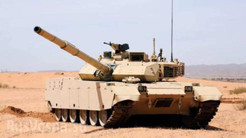 Зрада: Таиланд отказался от украинских танков