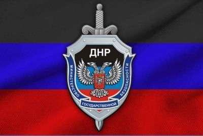 В ДНР трибунал приговорил украинского шпиона к 11 годам лишения свободы
