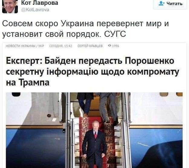 Обама лузер, уходящая администрация США: Соцсети жгут. Выпуск №90