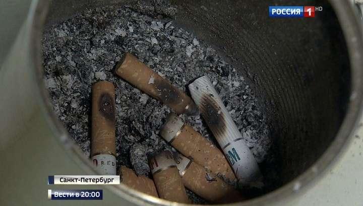 Борьба с наркотиками: Минздрав предлагает ввести пожизненный запрет на курение