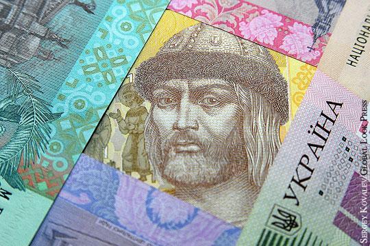 Киевская хунта загнала украинцев в жесткую кабалу от внешних кредиторов