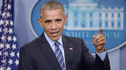 Лидер по обещаниям: итоги президентства Барака Обамы