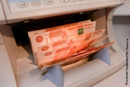 Резервный фонд России за декабрь сократился на 58%