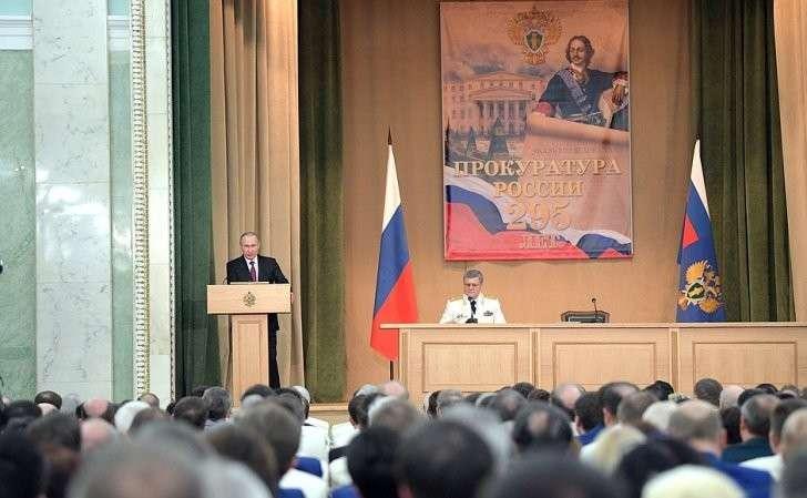 Владимир Путин выступил с речью на торжественном заседании, посвящённом 295-летию российской прокуратуры