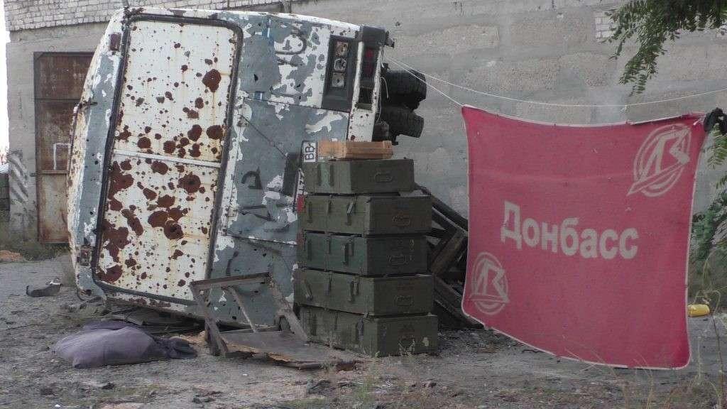 Украинские каратели понесли потери в ходе провалившейся попытки прорыва к Донецку