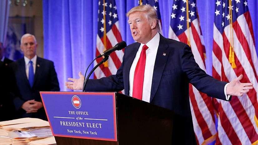 Первая пресс-конференция избранного президента США Дональда Трампа. Прямая трансляция. Прямая трансляция