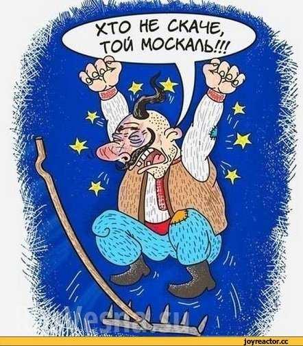 О пользе украинского несчастья для русских: учитесь на чужих ошибках!