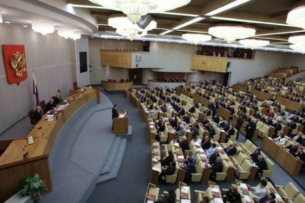 Госдума России предлагает ввести санкции против украинских олигархов