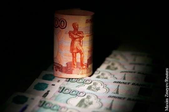 Почему стремительно сокращаются валютные резервы России? Что будет дальше?