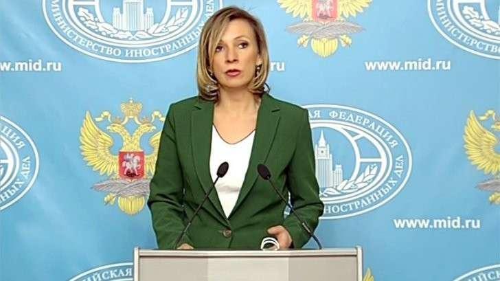 Мария Захарова провела еженедельный брифинг МИДа, 12 января 2017 года
