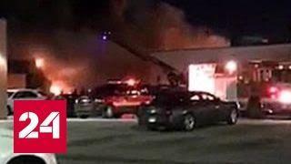 Пятница 13-е: На автовокзале Детройта произошел взрыв и начался сильный пожар