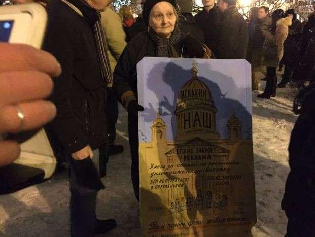 На 13 января петицию против передачи Исаакия подписали 155000 человек!
