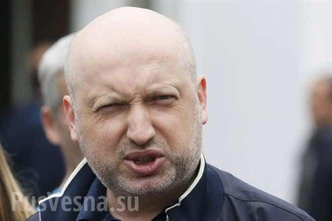 Теща исынкровавого пастора Александра Турчинова — обладатели роскошных загородных домов подКиевом