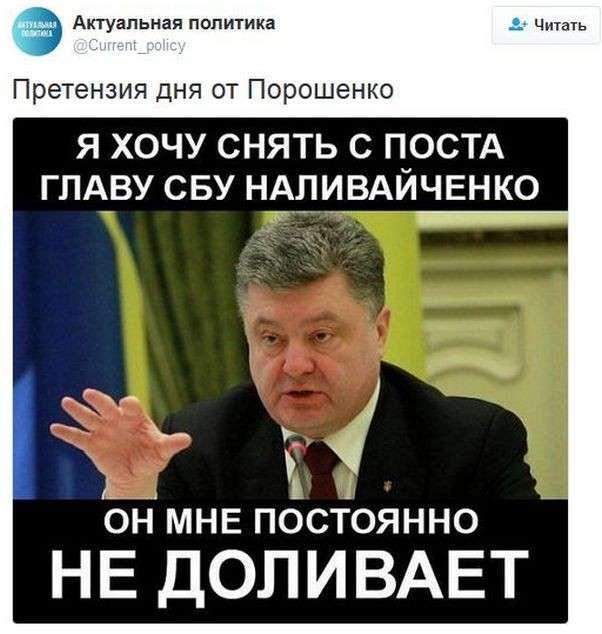 Соцсети жгут № 94: Путин, Трамп, Абэ, Порошенко и хромай Обама