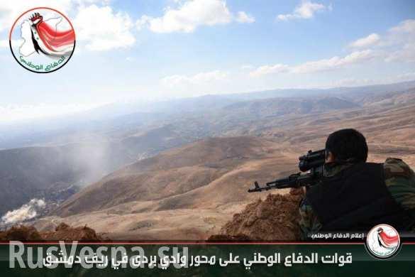 Битва за воду: Армия Сирии ведет наступление под Дамаском, флаг САР поднят над важными объектами