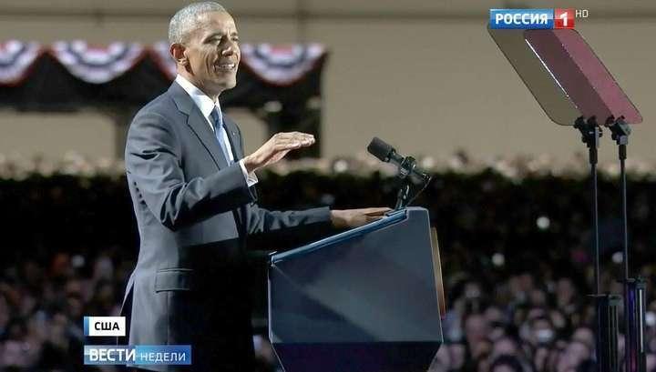 Технология вранья: «заслуги» и «достижения» Обамы