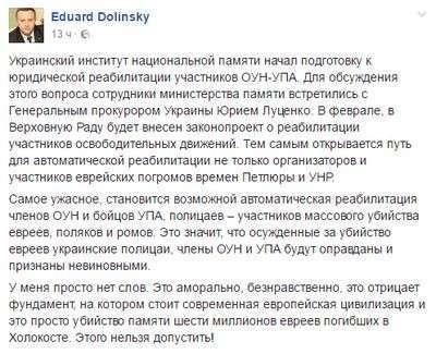 Государственный антисемитизм на Украине: Погромы будут