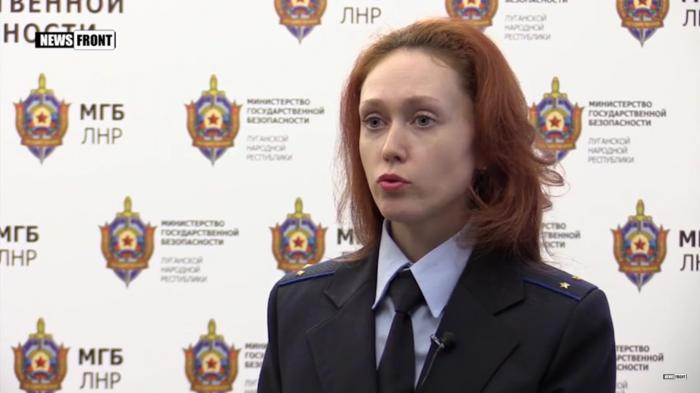 В ЛНР расследуют факты создания и финансирования на Украине незаконных бандитских формирований