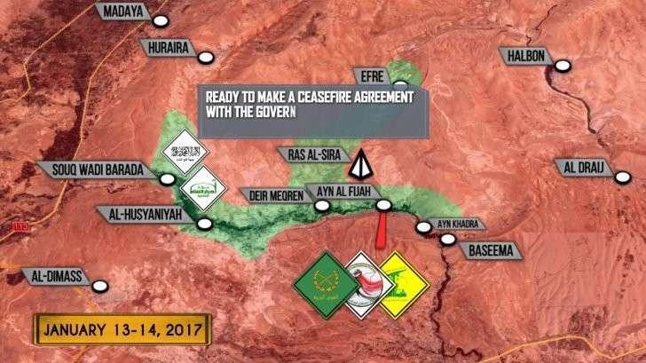 Успешное продвижение сирийской армии в Вади Барада