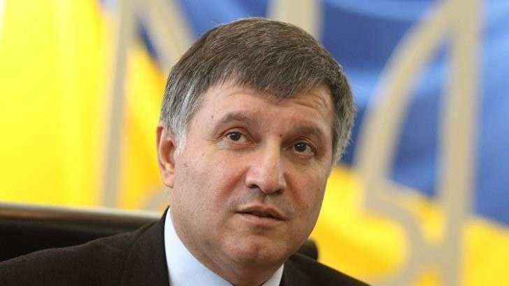 Аваков призвал пограничников быть готовыми к деоккупации Донбасса