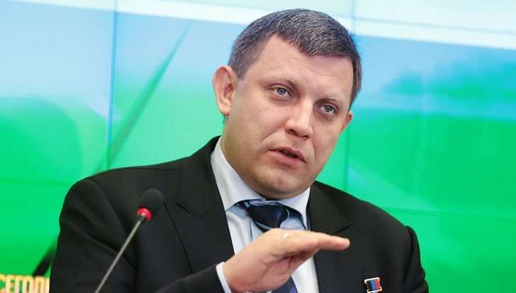 Захарченко объяснил, почему ДНР и ЛНР не готовы к объединению