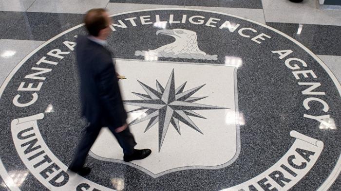ЦРУ опубликовало архив документов, в том числе о холодной войне и НЛО