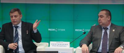 Власти ДНР и ЛНР готовы к проведению тотальной мобилизации